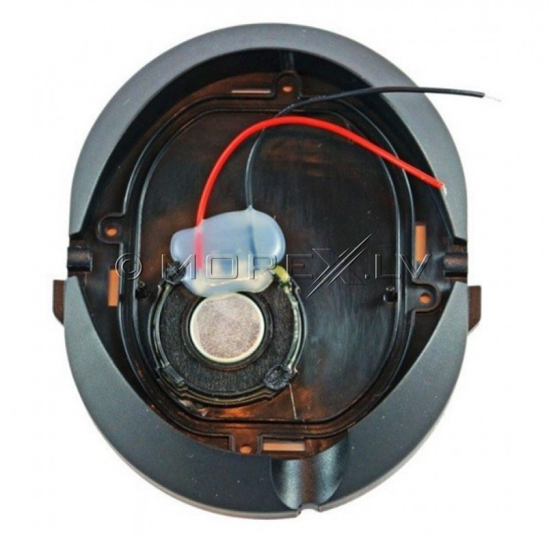 WS5 Bottom Part Earcup With Speaker (D052B)