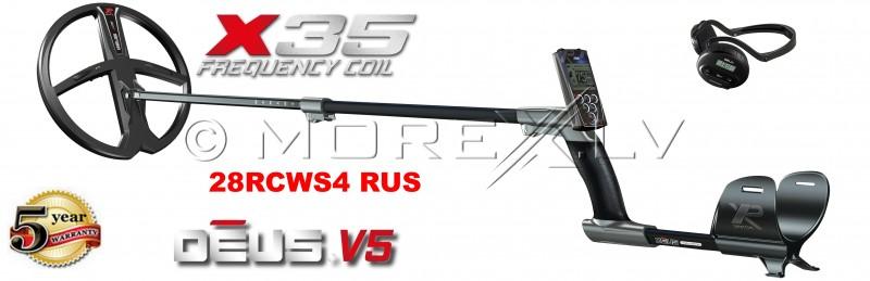 XP Deus 28 RC metāla detektors ar X35 28 cm spoli un WS4 austiņām (RUS)